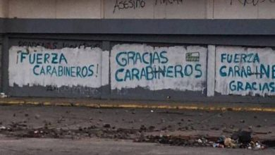Photo of Temuco amanece con diversos murales en apoyo a Carabineros