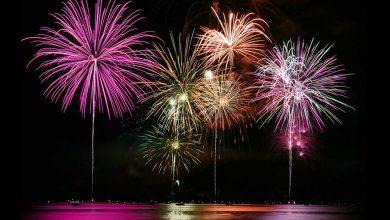 Photo of Suspenden fuegos artificiales de año nuevo en Pucón
