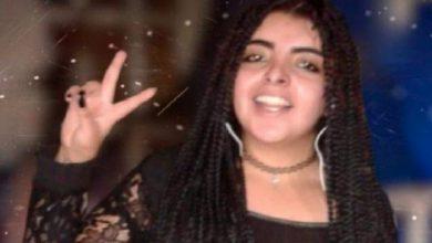 Photo of Caso Ámbar Cornejo: Boletas y mensajes de texto inculpan a la madre en el crimen de su hija