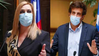 Photo of Red Docente Feminista en contra de los dichos de la Diputada Pamela Jiles hacia el Diputado Diego Schalper
