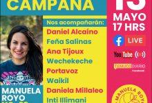 Photo of Artistas nacionales dan su apoyo a Manuela Royo en su cierre de campaña