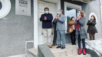 Photo of Con colocación de placa dan el vamos a la puesta en marcha del Nuevo Espacio Kimün en Temuco