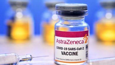 Photo of Suspenden la inoculación en Chile de la vacuna AstraZeneca a  menores de 45 años por cuadro de trombosis en paciente