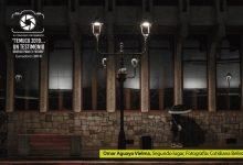 """Photo of Municipio invita a participar en el """"x concurso fotográfico Temuco 2021, un testimonio gráfico para el futuro"""""""