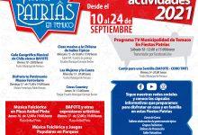 """Photo of Municipalidad lanzó su Programa """"Fiestas Patrias 2021"""" con diversas actividades en todos los macrosectores"""