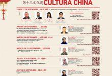 Photo of Instituto Confucio Santo Tomás invita a celebrar su XIII Semana de la Cultura China