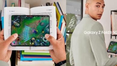 Photo of Galaxy Z Fold3 5G es el primer Smartphone plegable del mundo con cámara bajo la pantalla