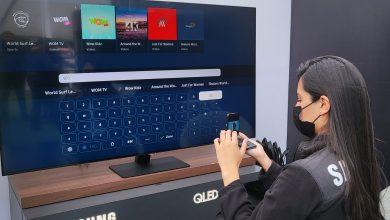Photo of Samsung fue parte de la experiencia que iluminó con 5G los Campus de la Universidad de Concepción