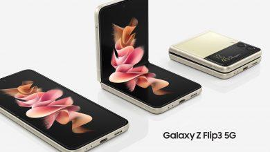 Photo of Más calidad y diversión para fotos y videos con el Samsung Galaxy Z Flip3 5G