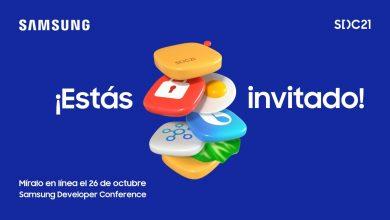 Photo of Samsung Developer Conference 2021 mostrará las estrategias de plataforma y ecosistema de la empresa